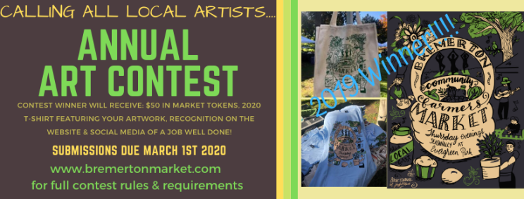 Annual Art Contest2020